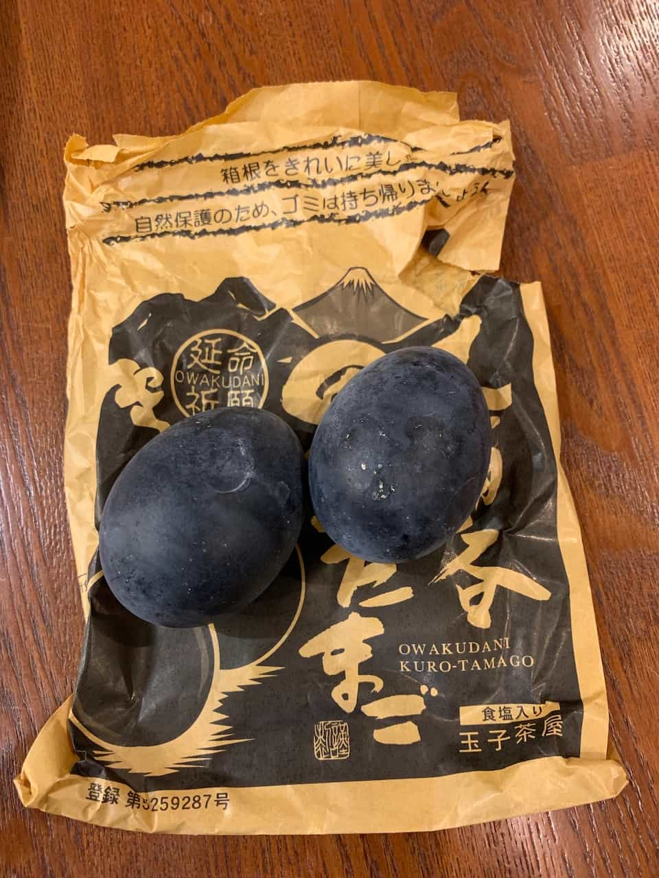 Black Eggs Owakudani