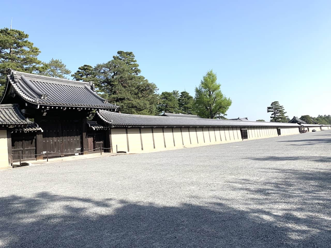 Imperial Palace Kyoto