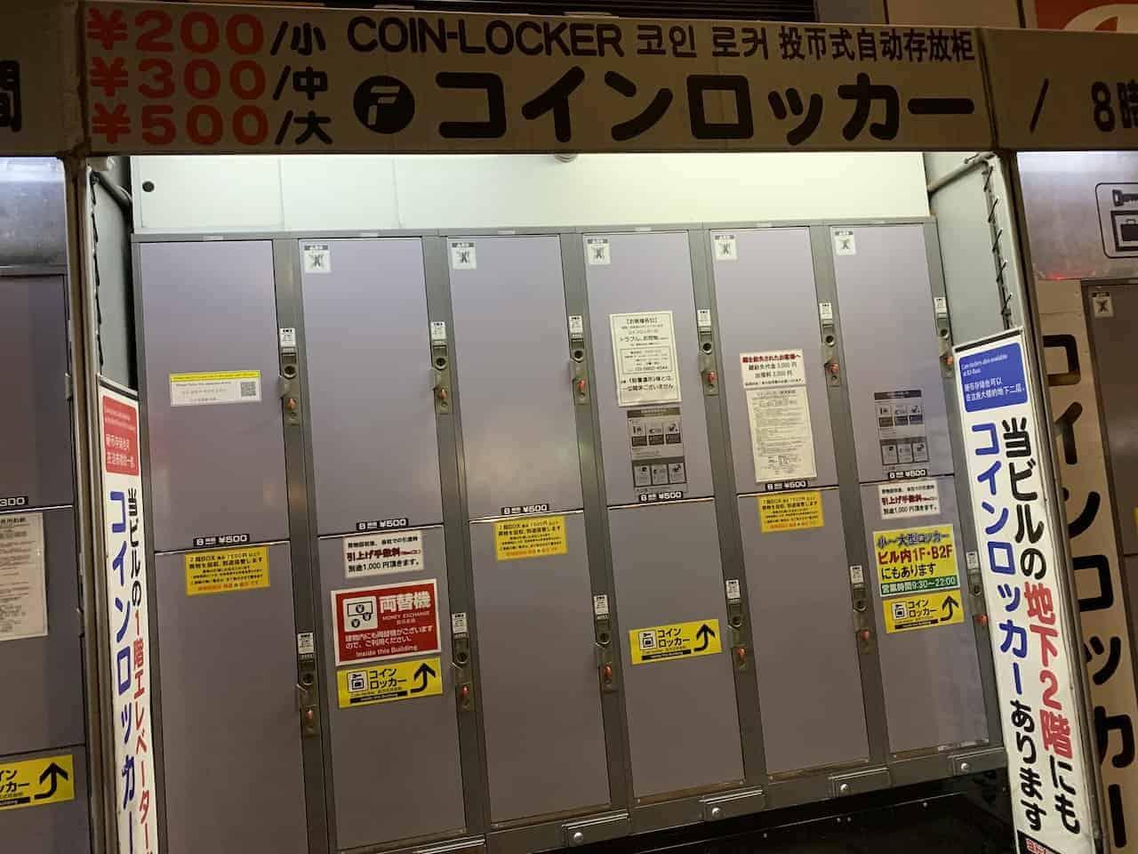Japan Lockers