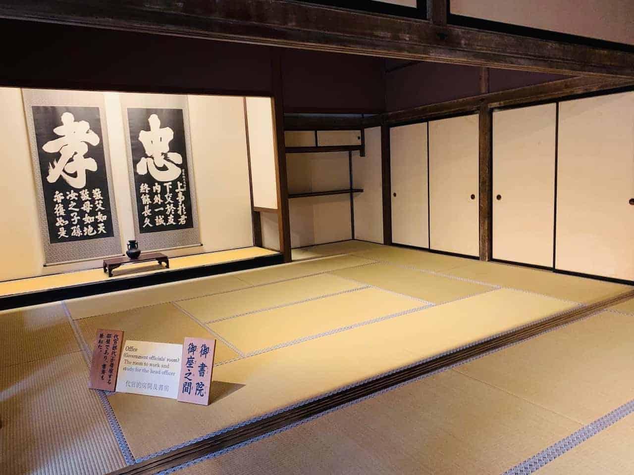 Takayama Jinya Room
