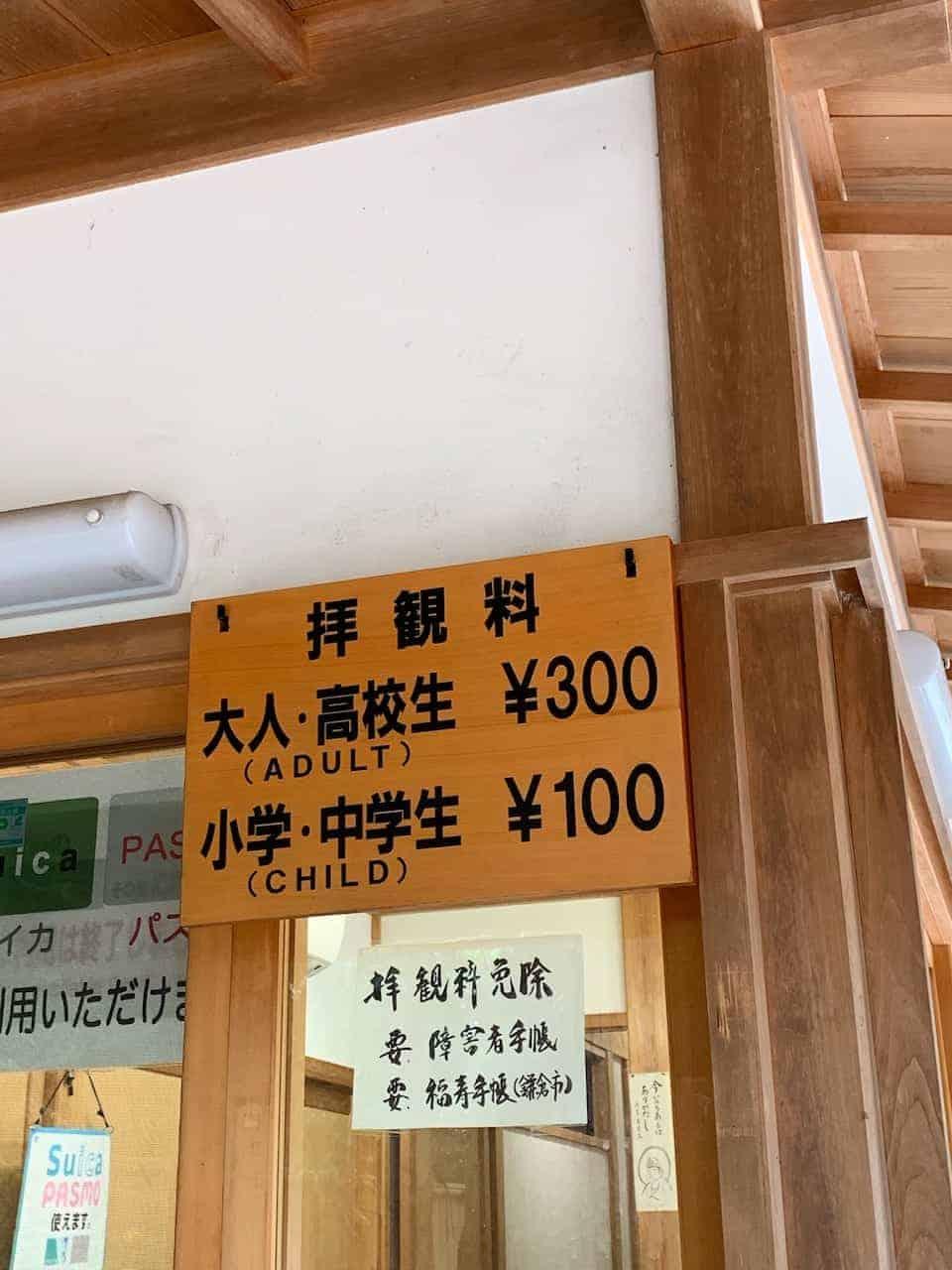 Temple Entrance Japan