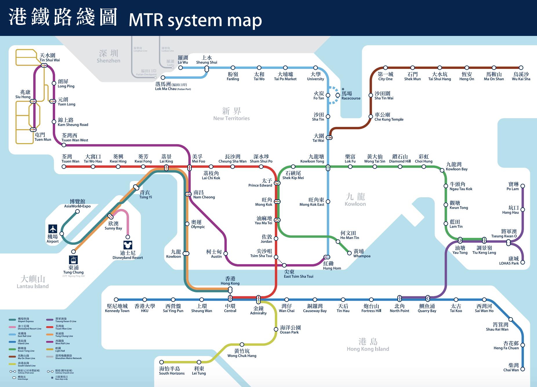 MTR Map Hong Kong