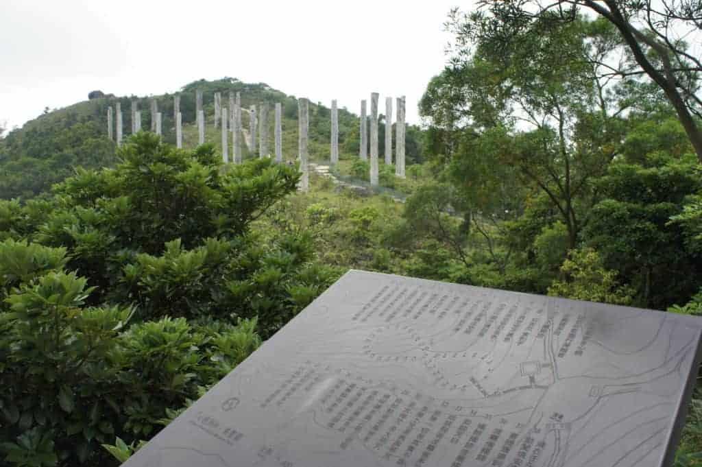 Wisdom Path Lantau