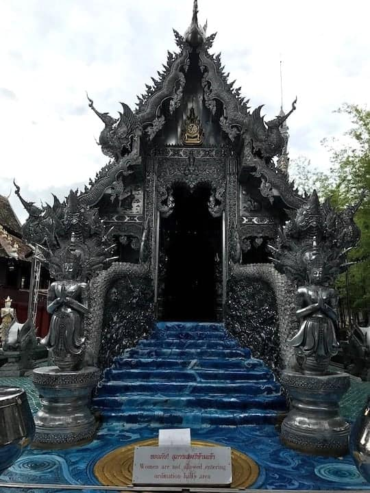 Wat Sri Suphan Entrance