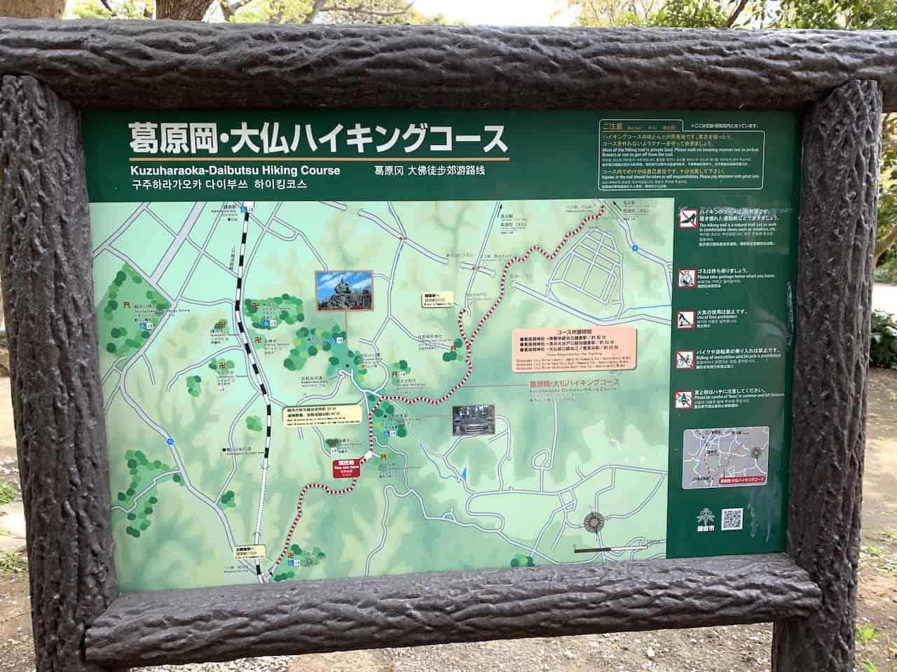 Daibutsu Hiking Course Map