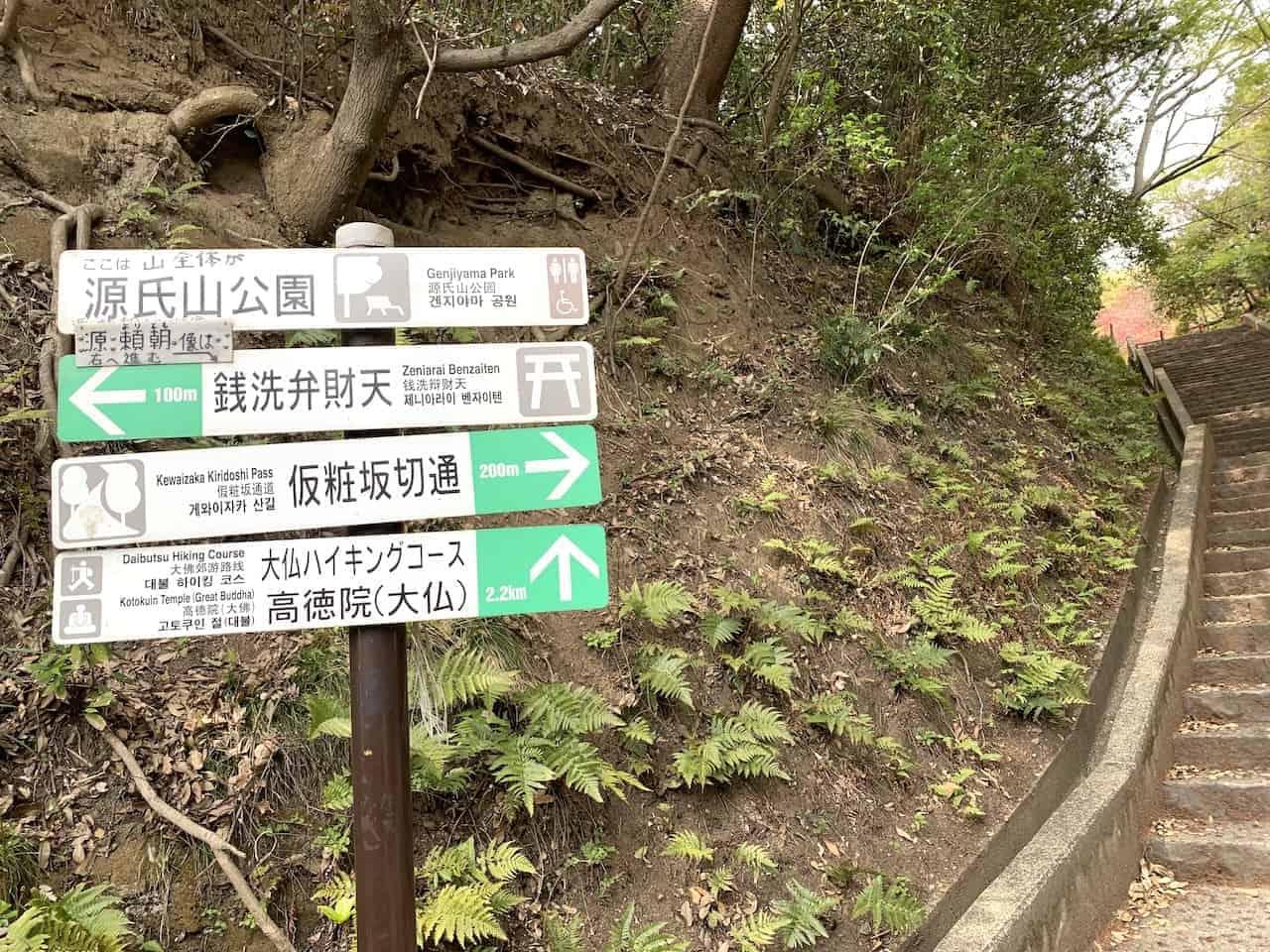 Daibutsu Hiking Signs