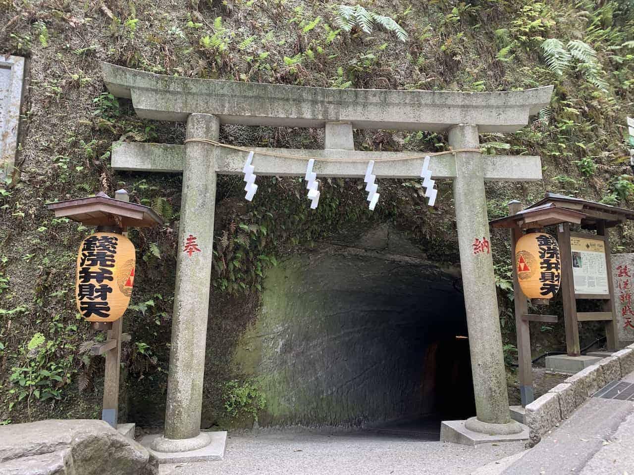 zeniarai benten entrance