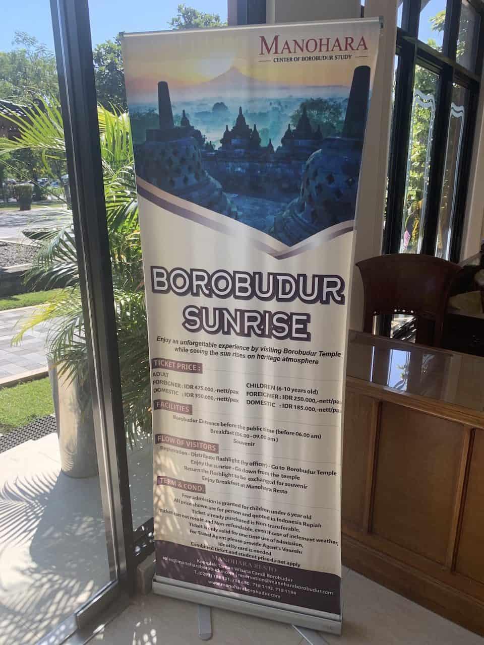 Manohara Hotel Sunrise