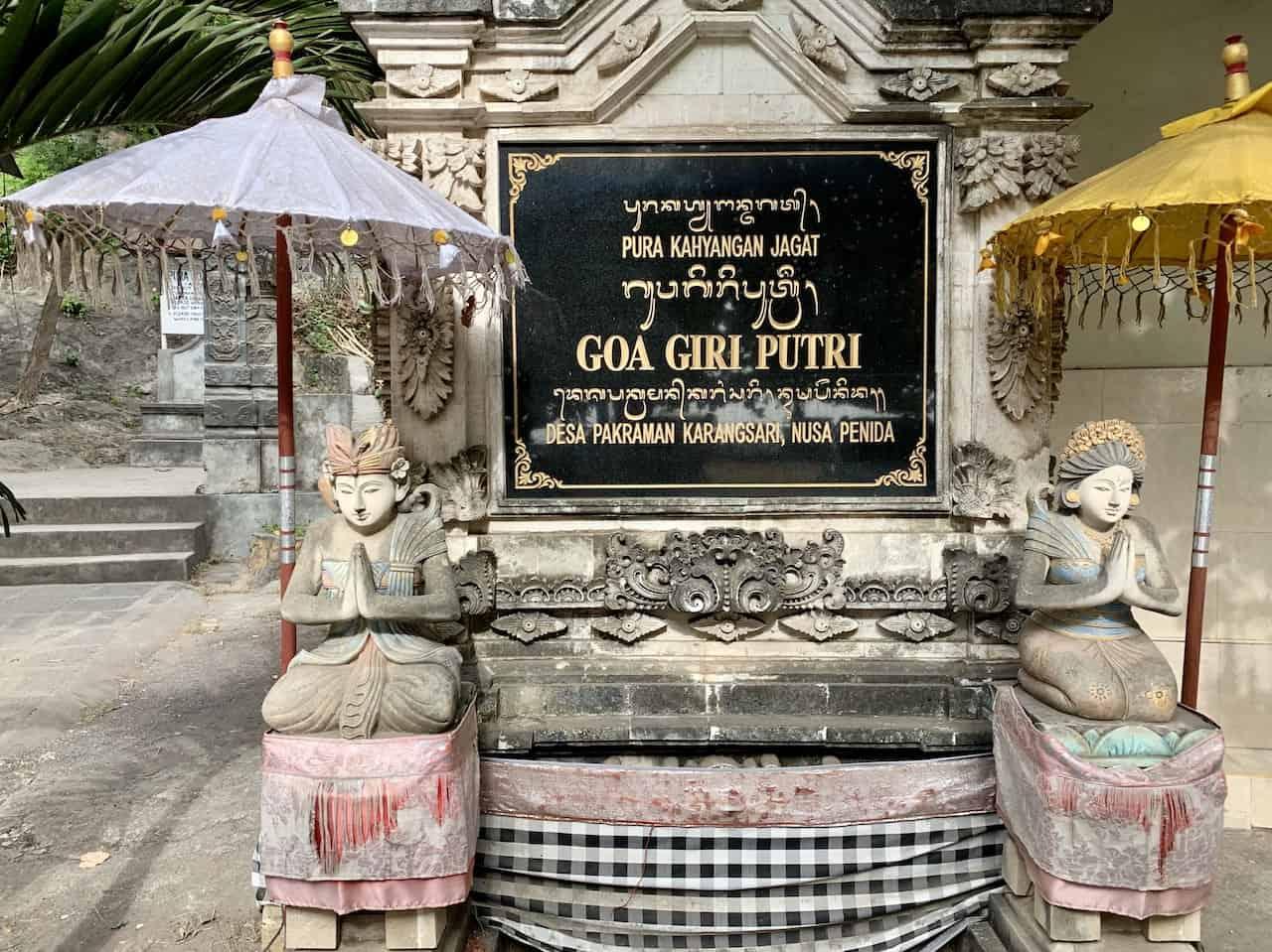 Goa Giri Putri Entrance
