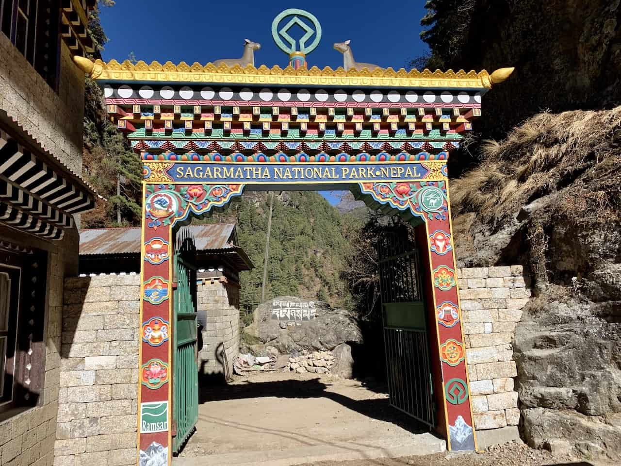 Sagarmatha National Park Entrance
